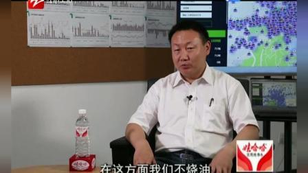 大牌对大牌——对话曹操专车董事长刘金泉(上)