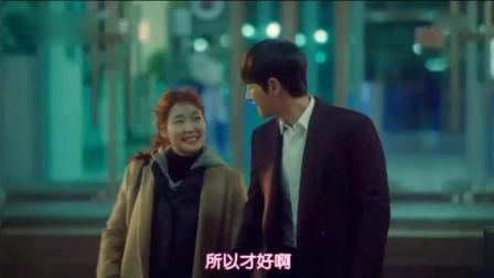 韩剧奶酪陷阱: 刘正洪雪甜蜜手吻, 哎呀! 羡慕啊
