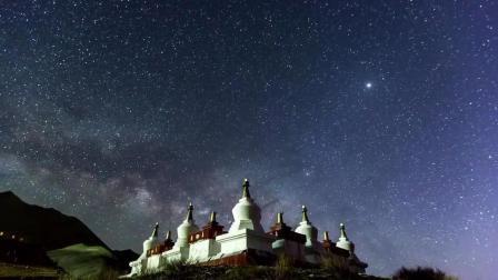 银河星空下的扎叶巴寺