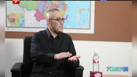 大牌对大牌——对话曹操专车董事长刘金良