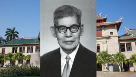 此人是陈嘉庚的女婿, 也是华人十大富豪之一, 为祖国捐款无数