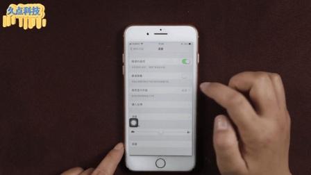 手机玩久了眼睛疼, 打开这个功能, 让手机自己帮你玩