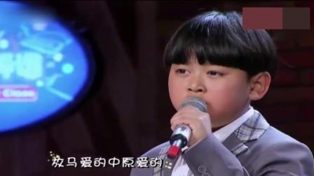 小男孩一首《向天再借五百年》, 韩磊忍不住上台合唱