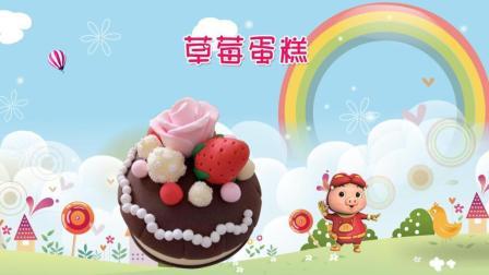 益起玩奇趣屋手工乐园 小吃货猪猪侠教你DIY草莓蛋糕