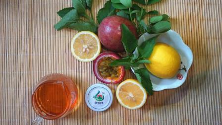 视频: 教您如何制作百香果蜂蜜汁, 美味健康, 酸酸甜甜的味道