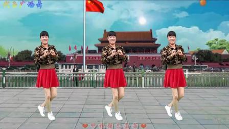 迎七一。代玉广场舞《红歌三连跳》附背面