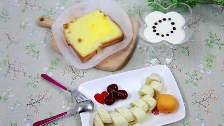 早餐搭配不重样, 用最简单方法, 做最好吃的奶酪吐司, 一分钟学会