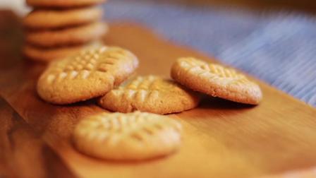 花生酱曲奇饼干, 幸福点爆棚的甜点, 零失败教程