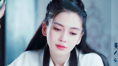 杨颖挤掉赵丽颖, 搭档黄晓明出演《楚乔传2》, 网友怒喊: 再见, 弃剧了