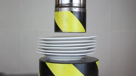 用液压机压陶瓷碟子, 会发生什么事?