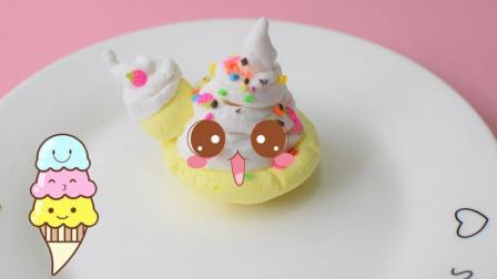 手工diy纸粘土, 夏天的奶油冰淇淋蛋糕食玩, 还有Q版哦