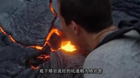 贝爷穿越岩浆熔岩! 鞋子都着火了, 变风火轮了, 鞋子质量真好啊
