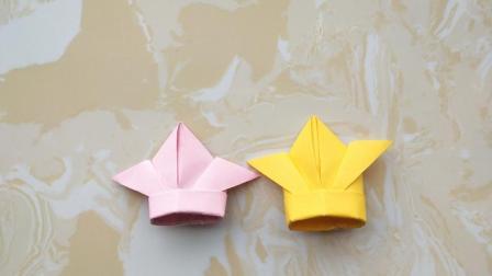 儿童折纸: 简单的折纸皇冠教程, 小朋友都能学会!