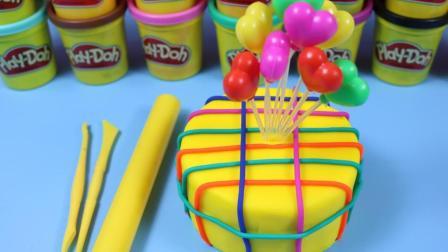 彩泥diy爱心气球蛋糕过家家