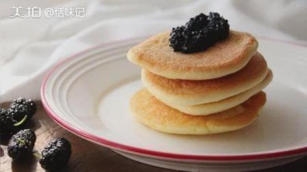 舒芙蕾松饼+桑葚果酱#美食#