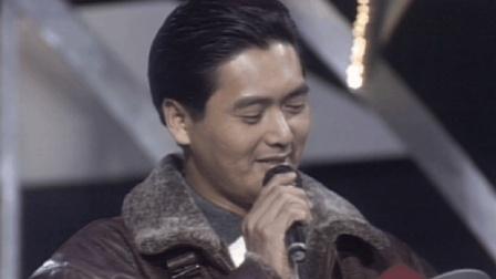 周润发30年前为张国荣颁奖, 盛情难却的发哥唱了《倩女幽魂》