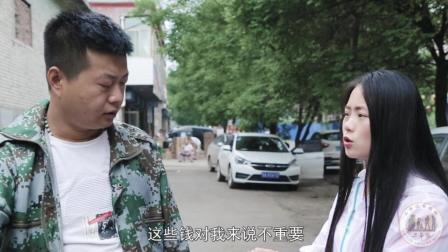 女孩路边乞讨, 小伙给了她200元, 没想几个月后女孩变成了有钱人