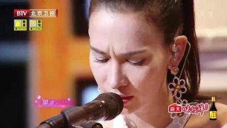 卢靖姗演唱《寂寞寂寞就好》这是向家里那位取经了吗? 这么好听!