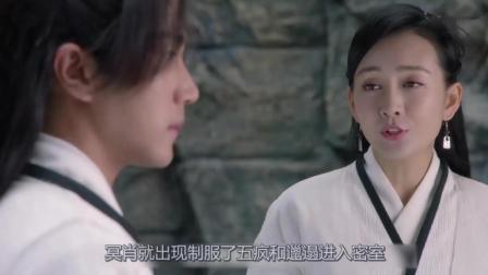 《莽荒纪》第55集, 延王同意冬七加入联盟, 冥肖杀殿才栽赃余薇