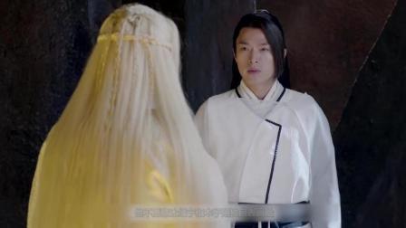 《莽荒纪》第57集, 纪农拜托余薇带走九莲, 邋遢发现毒液出自掌宫殿