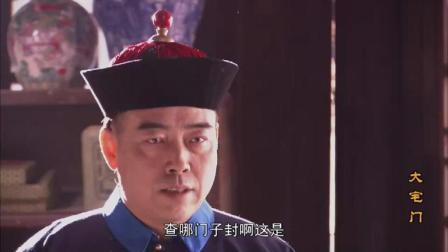 陈凯歌唯一一次配角出现在电视剧中, 这部剧的导演实力太强