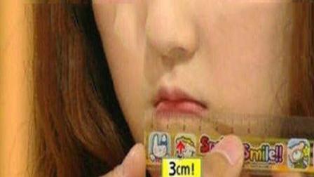 """世界上最小嘴巴, 仅3厘米能拿来""""干嘛""""呢? 这个韩国妹子很惨!"""