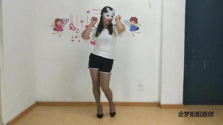 金梦姐姐舞蹈7.2