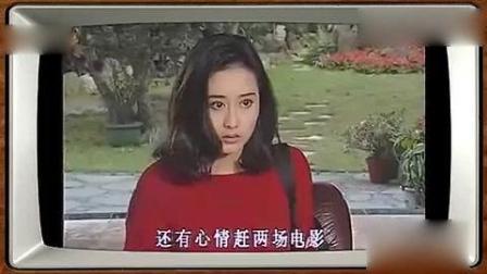 一帘幽梦: 陈德容版紫菱