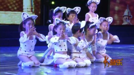 幼儿园小朋友表演舞蹈《波斯猫》