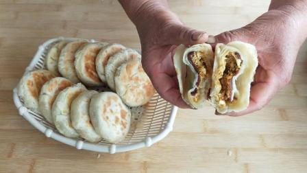 蛋黄酥不用烤箱也能做, 配方比例都告诉你, 酥的掉渣, 想失败都难