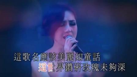 杨千嬅演唱会, 演唱《花与爱丽斯》, 好听