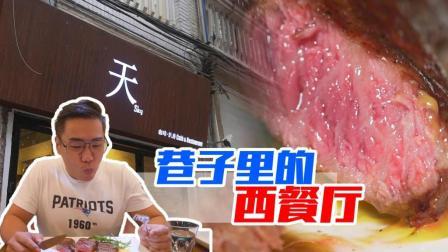 广州︱深藏在陶街里的隐世小店, 喜欢锯扒的同学建议前往一试!