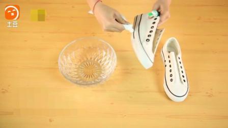 还在担心自己卖的白鞋子发黄  1分钟再黑的鞋也能变得超白