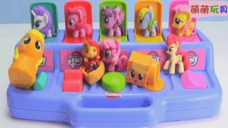 小马宝莉超级变变变, 亲子早教识颜色, 助你培养宝宝想象力创造力