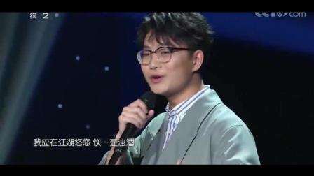《离人愁》演唱: 李袁杰