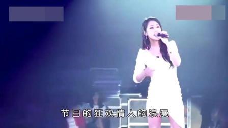 演唱会现场深情演唱《没有你陪伴真的好孤单》, 这歌太火了