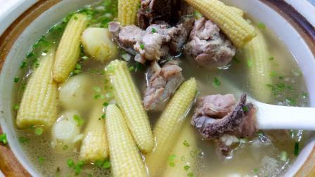 玉米排骨汤家常做法, 食材简单, 营养丰富, 还不用放一滴油!