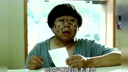 潘长江坐汽车去城里, 车上吸烟人太多居然给熏成这样