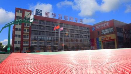 湖北电视台走进武汉新华电脑学校