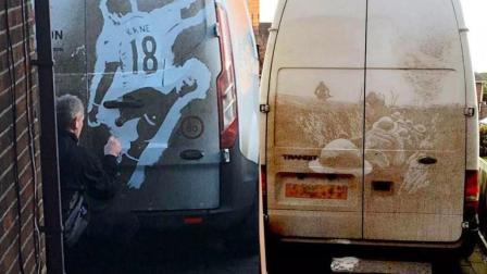 老外用车上灰尘作画, 十分逼真, 网友: 雨一下就没了!