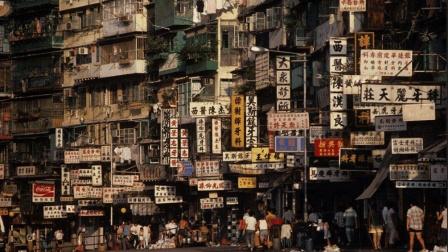 港式电影的记忆, 电影必选之地, 香港九龙城寨的前生今世