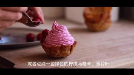 火龙果·冻酸奶杯  用新鲜火龙果制作, 口感清爽的夏日冰品