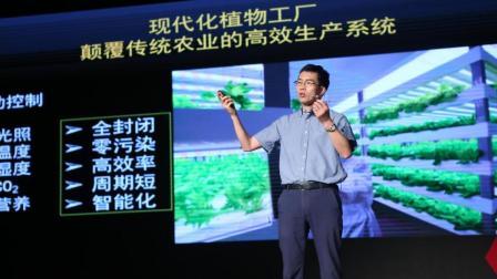 """CC讲坛 林荣呈: 植物的""""眼睛"""""""