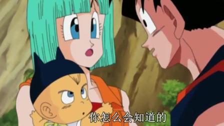 龙珠: 布尔玛带着儿子想给大家惊喜, 悟空一不小心说漏嘴了