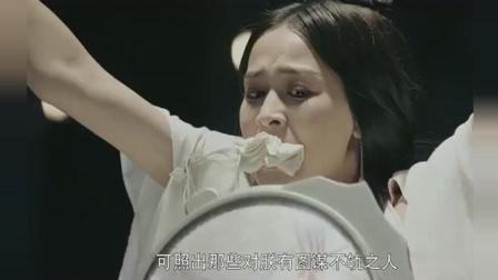 皇上用照心镜在女子面前一照, 就能看到她的心了!