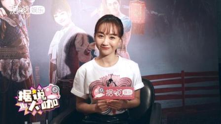 """杨蓉坦然回应""""最佛系女演员""""言论"""