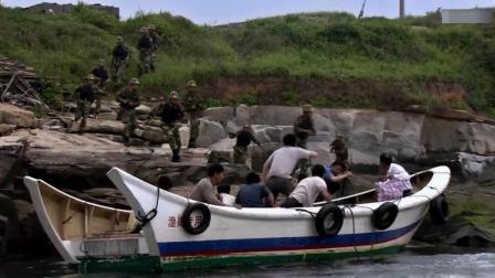 渔民准备乘小船偷渡, 边防武警火速赶往现场, 立马将其控制!