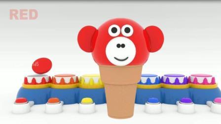 婴幼儿早教玩具动画片  卡通动物冰淇淋     认识颜色  英语启蒙