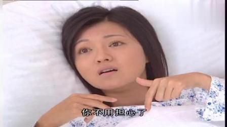 哑女手术醒来突然开口说话, 真是奇迹啊