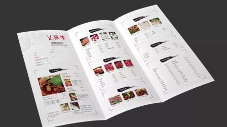 刚开了一家火锅店 菜品咋搭配  火锅菜单设计应该怎么做